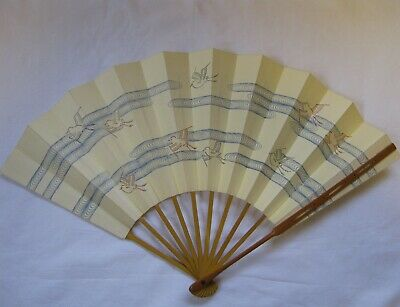 Vintage Geisha Odori 'Maiogi' Folding Dance Fan made by Kyoto