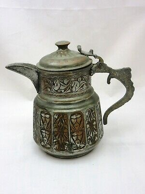Antique Islamic Otoman Empire Silver Plated Coffee Pot Marked 19th Century Rare
