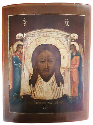 Antique 19th C Russian Hand Painted on Wood Panel Icon (48 cm) of the Holy Face