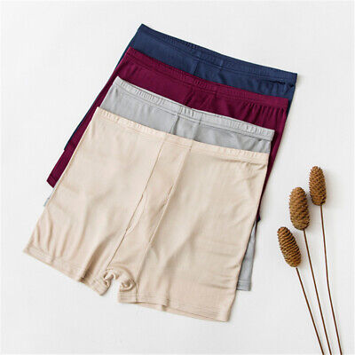 Knitted nature silk panties Men's briefs Super Cozy & Breathable boxer briefs