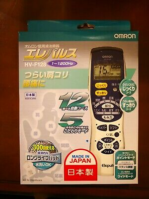 Omron low frequency therapy device Ereparusu made in Japan HV-F128-J3 JAPAN NEW
