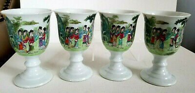 Antique Chinese Famille Rose Porcelain Cups Qianlong Mark Sisters in the Garden