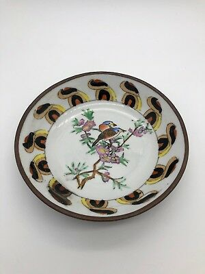 Vintage Mid Century Porcelain And Brass Hand Painted Chinese Small Bowl - Rare