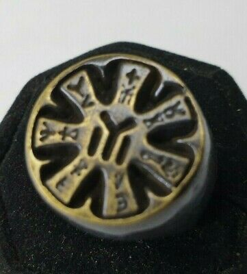 Ancient.  Bronze    Ring-Vintage-Antique ROMAN-RARE RUNI ROZETA PLISKA