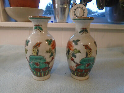 Pair Of Vintage Chinese Famille Rose Vases Jingdezhen Zhi circa 1950s