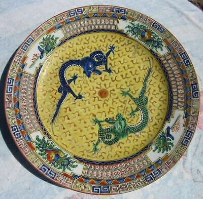 Very Fine Antique Chinese Rose Famille Porcelain Dragons Large Plate Charger