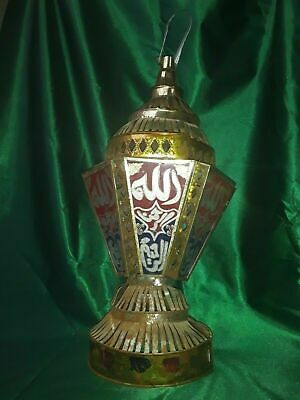 ANTIQUE ISLAMIC 18th OTTOMAN CAIROWARE MAMLUCK ARABIC DALLAH PERSIAN LAMP BRASS