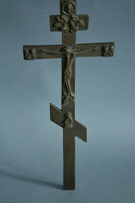 Antique Russian Orthodox Bronze Cross Crucifix
