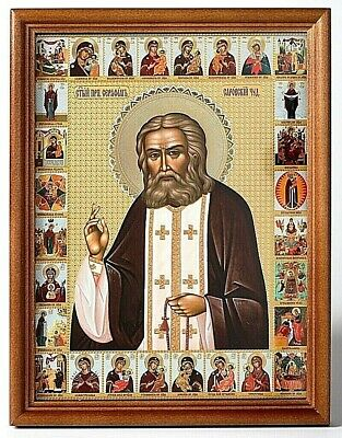 St Seraphim of Sarov and 28 faces of Virgin Russian  icon Silver Gold EMBOSSED