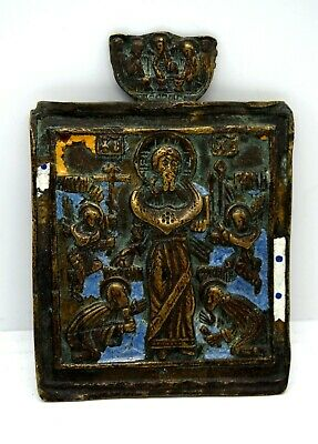 Antique Authentic Russian Travelling Bronze and Enamel Icon 19C. w Jesus Christ