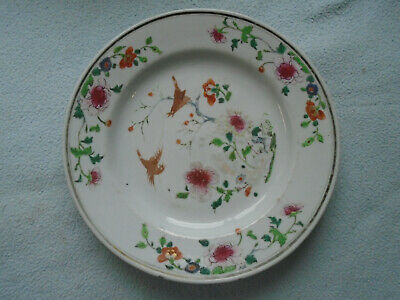 Antique Chinese Famille Rose Plate Birds In Flora Decoration
