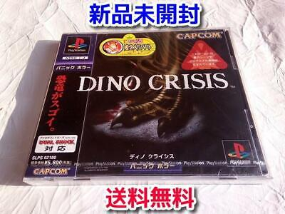 NEW Dino Crisis Playstation 1 Japan *100% Factory Sealed - COLLECTORS ITEM