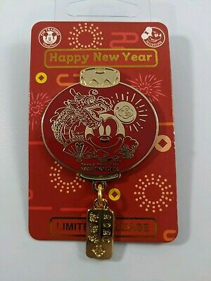 Disney Pin Trading Happy Chinese New Year 2020 Passholder Limited Release Pin
