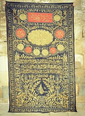 ANTIQUE OTTOMAN ISLAMIC ARABIC SILK THREAD CURTAIN TAPESTRY WITH CALLIGRAPHY 2 m