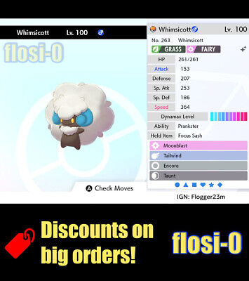6IV Shiny Whimsicott (Square / Ultra Shiny) Poke Guide [Sword and Shield]