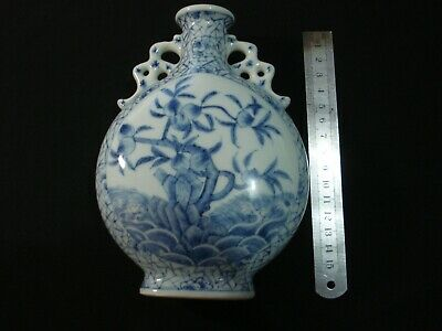 Chines Blue White Vase Four Characters Marked Deceased Estate Collection