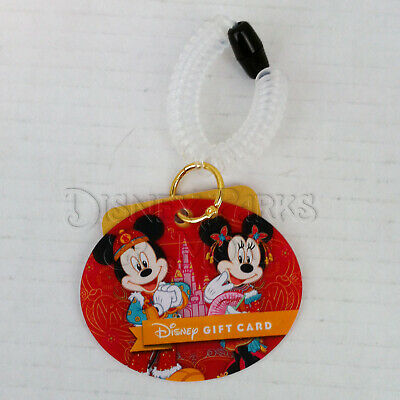 Disney Parks Lunar New Year of the Rat Reloadable Gift Card - $0 Balance