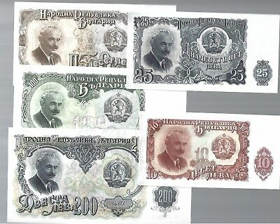 5 pcs banknote lot from Bulgaria AUNC!!!!!!