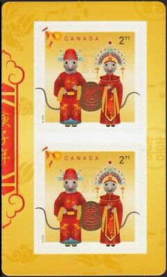 2020 = RAT LUNAR NEW YEAR = RIGHT BOOKLET PAGE OF 2 INTERNAT stamps MNH CANADA