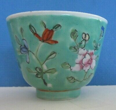 Vintage Chinese Green Porcelain bowl teacup hand decorated flower design
