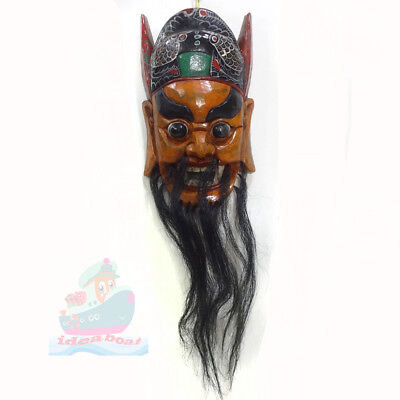 Wood Hand Carved Painted NUO MASK Walldecor - Zhong Kui(Ghost Catcher)Tall31.5cm