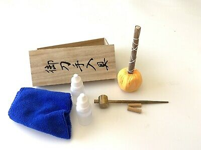 Sword Maintenance Cleaning Kit For Japanese Samurai Katana Sword Wooden Boxed