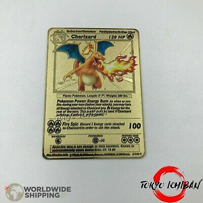 Carte Pokemon Metal Gold / Dracaufeu - Charizard  EX GX Card Fan Made 4/102
