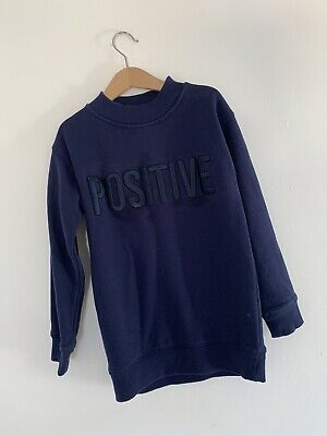 Boys Reserved Positive Jumper Age 9-10 134cm Immaculate!