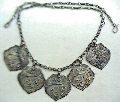 NECKLACE ANTIQUE SILVER ISLAM KOREAN QUOTATIONS EARLY 20th CENTURY MIDDLE EAST