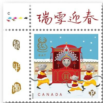 2020 = Rat = Lunar New Year = Ul Stamp = Gold Foil + Embossing Mnh Canada