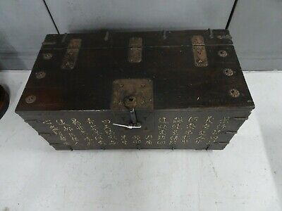 Unique, antique (mid-19th C) Chinese Coin Chest. Wood with calligraphy.