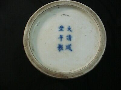 Chinese Brush Pot Antique Six Characters Marked Blue White Deceased Estate