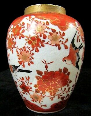 """Antique 5.5"""" Chinese Porcelain Urn Vase - Red Swallow & Tree Blossoms - Signed?"""