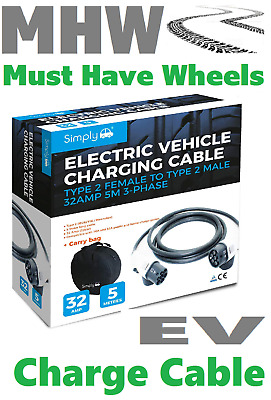 SIMPLY EV001 ELECTRIC CAR VEHICLE CHARGING CABLE 5 Metre 32 Amp Click 4 Fitments