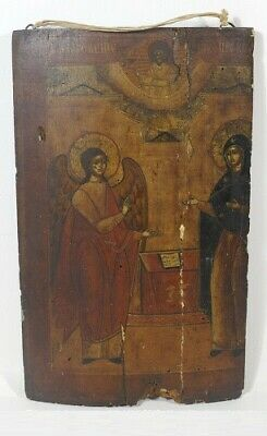 Antique Russian Icon Painting On Wood God & Saints