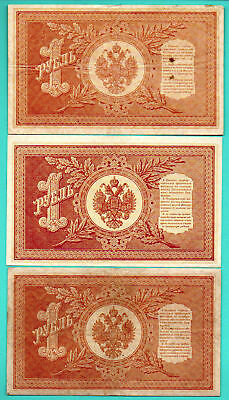 Alexieyev B399 Signatures:  Shipov /& A 1 ruble 1898 Imperial Russia
