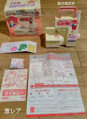Magical Princess Minky Momo sewing machine toys