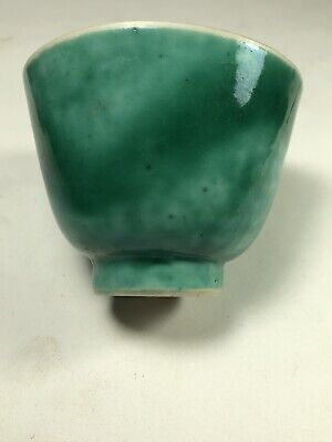 Antique Chinese Signed Emerald Green Glazed Porcelain Tea Cup