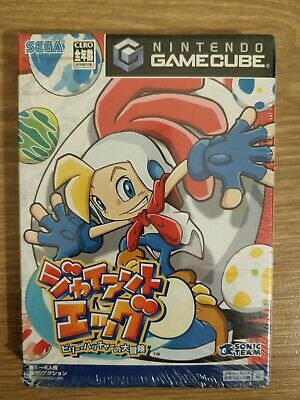 Billy Hatcher & The Giant Egg  GameCube JAP neuf