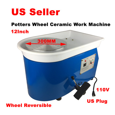 110V Continuously Potters Wheel Ceramic Work Machine 12Inch Alum Alloy Wheel