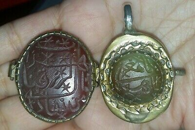 Very Ancient Large Islamic Genuine Silver Aqeeq Pendant with Arabic Message
