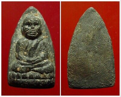 LP Thuad BE2497 Phim Yai, Kammakarn Set, Thai Amulet
