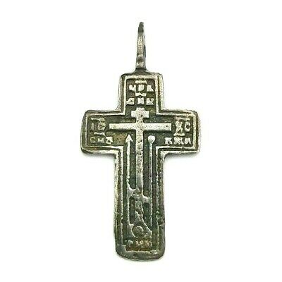 Scarce Byzantine Solid Silver Medieval Cross Pendant - Very Rare - Sunning !!