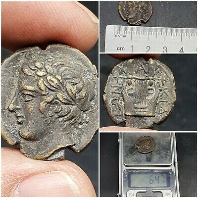 Wonderful rare Ancient Roman Empire Limited Brass Coin 300AD #A150