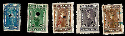 Old Canada Quebec Law Stamps. Revenue Fiscal Issues