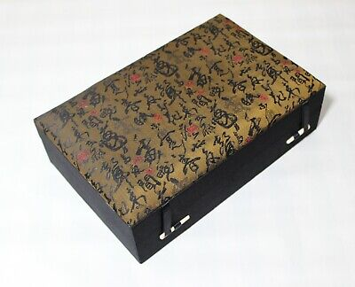 Padded satin jewelry box with Chinese script design - iridescent brown, black