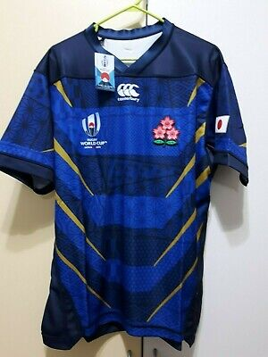 Japan National Rugby World Cup Away Jersey, 2019, BNWT