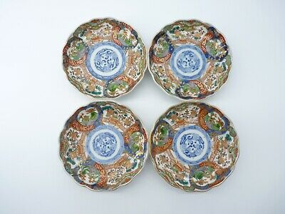 Antique Meiji Japanese Arita Aoki Small Imari Plate Set of 4