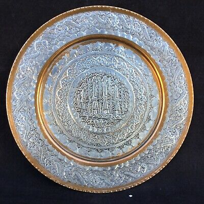 VINTAGE Etched METAL WALL PLATE Charger MOROCCAN