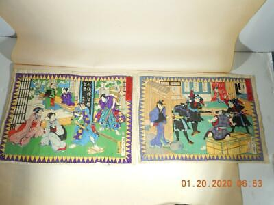 Antique Japanese Loyal 47 Samurai copies of 2 woodblock prints on chirimen 10 x7